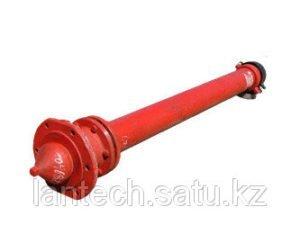 Гидрант пожарный ГОСТ 8220-85 Н-0,5м